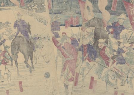Accounts of Kagoshima, 1877 by Yoshitoshi (1839 - 1892)