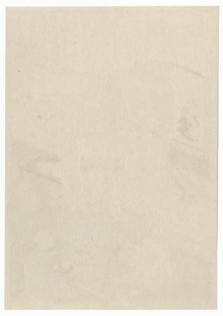 Enjoying Refreshments and Admiring a Scroll, 1775 by Shunsho (1726 - 1792)