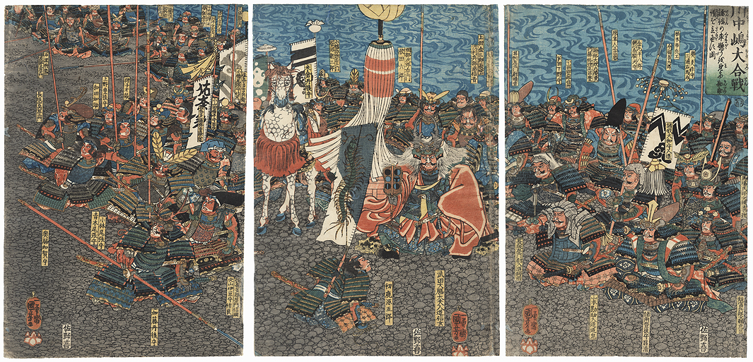 Kansuke Reporting to Shingen at the Battle of Kawanakajima, 1845 by Kuniyoshi (1797 - 1861)