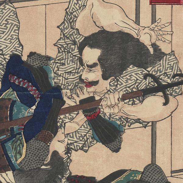 Minamoto no Yoshitomo Battling Osada Kagemune in Owari Province, 1879 by Yoshitoshi (1839 - 1892)