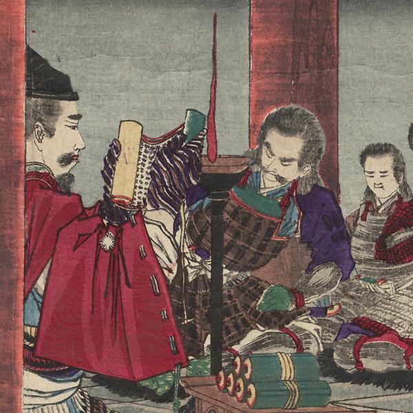 Kusunoki Masashige Reading to His Troops at Shitennoji Temple, 1878 by Yoshitoshi (1839 - 1892)