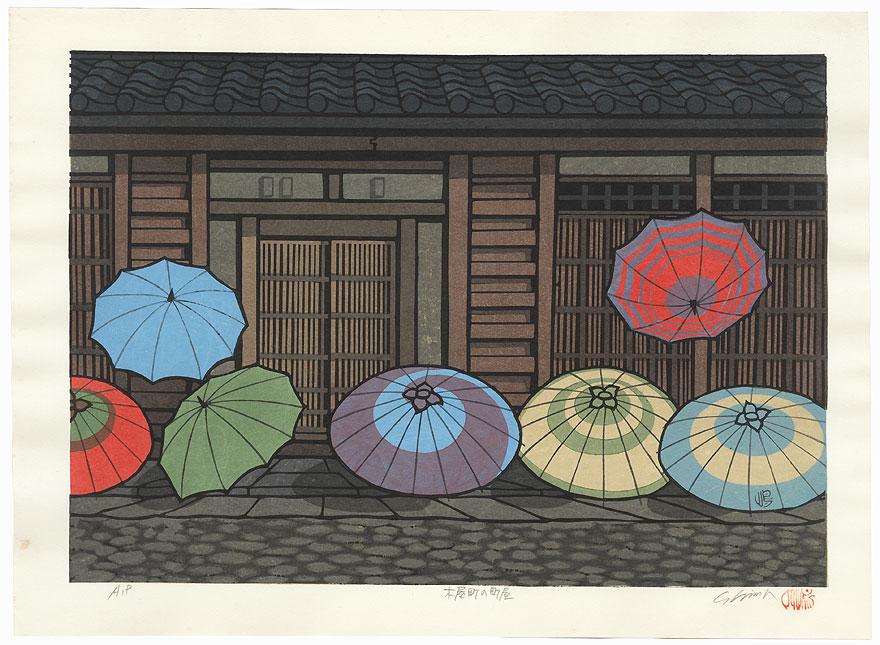 House of Kiyamachi by Nishijima (born 1945)