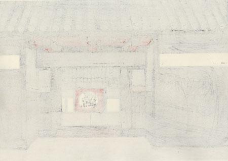 Bright Day by Nishijima (born 1945)