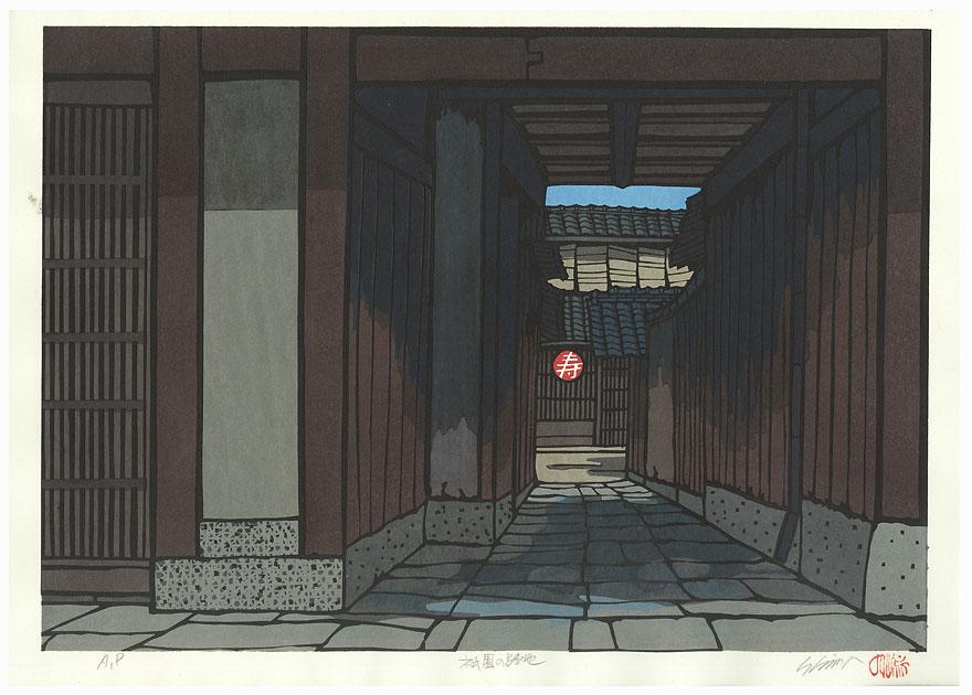 Narrow Street by Nishijima (born 1945)