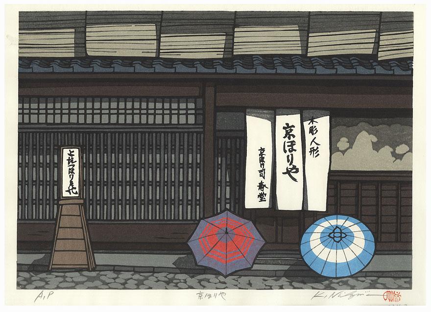 Morning Rain by Nishijima (born 1945)