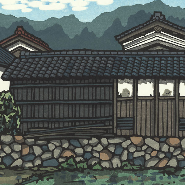 Summer in Kutsuki by Nishijima (born 1945)