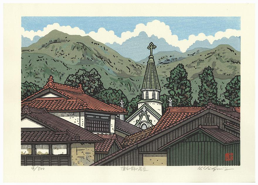 Roof in Tsuwano, Shimane by Nishijima (born 1945)