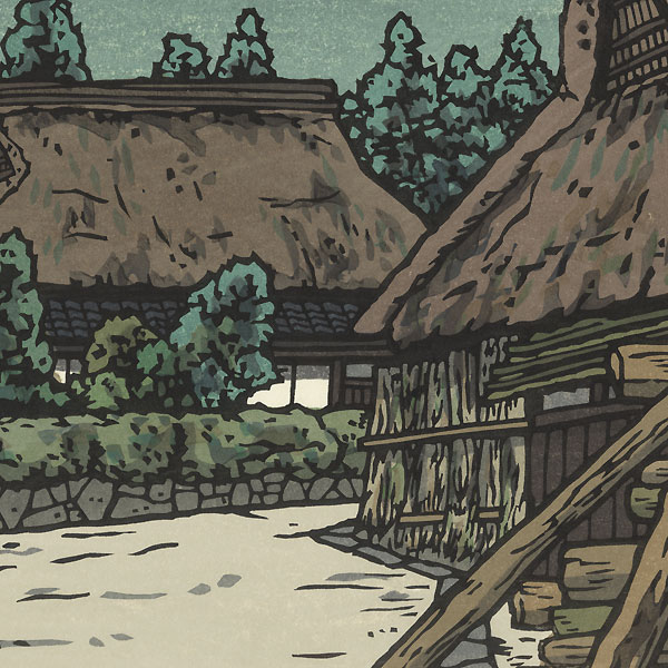 Ariwara Village by Nishijima (born 1945)