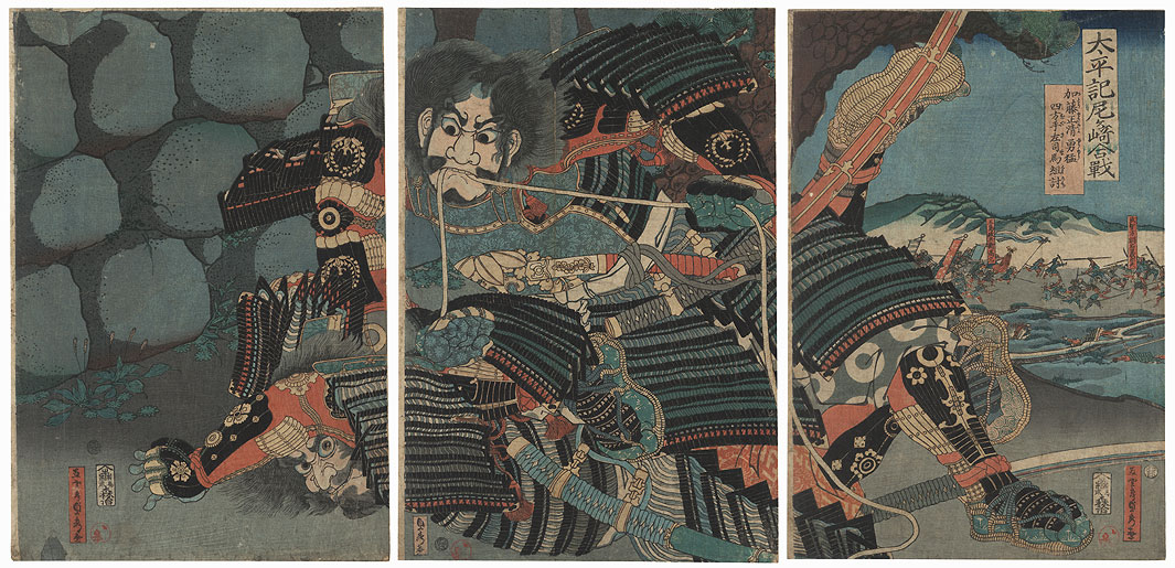 Taiheiki: The Battle of Amagasaki, 1861 by Sadahide (1807 - 1873)
