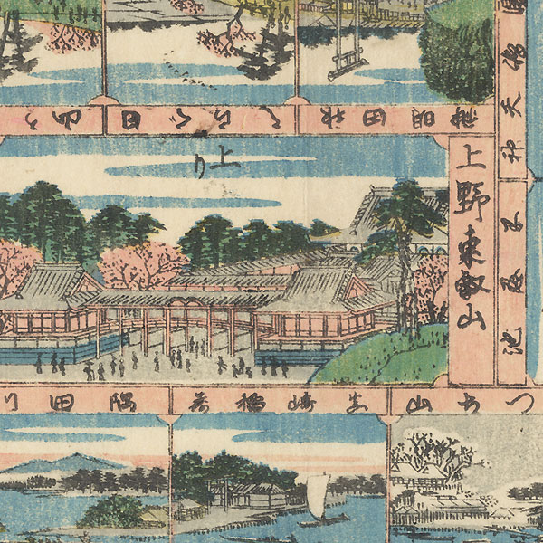 Famous Places in Edo Surogoku Game Board by Hiroshige (1797 - 1858)