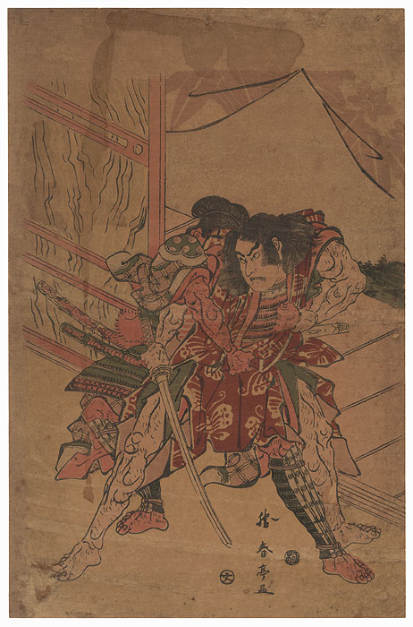 Early Edo Clearance Opportunity! by Shuntei (1770 - 1824)