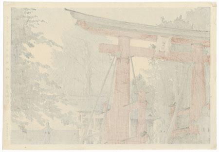 Yoshida Asama Shrine by Tokuriki (1902 - 1999)