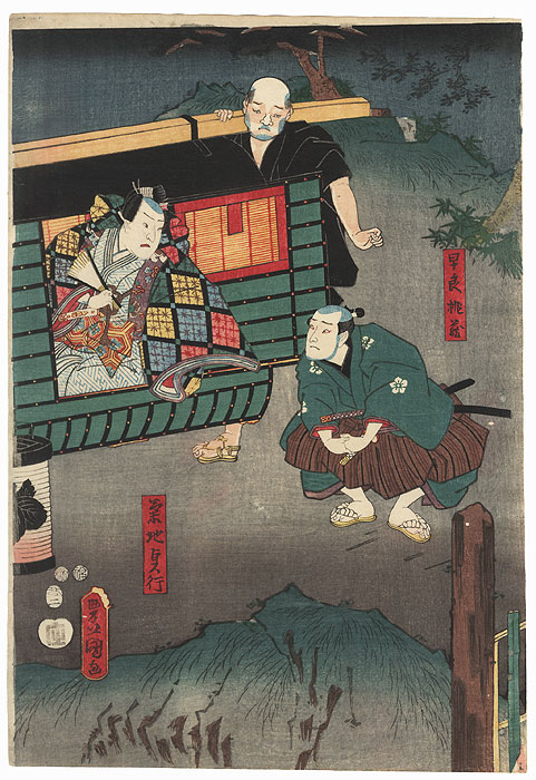 Palanquin Stopping outside a Garden Gate, 1853 by Toyokuni III/Kunisada (1786 - 1864)