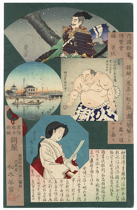 Portraits and River View by Kunichika (1835 - 1900)