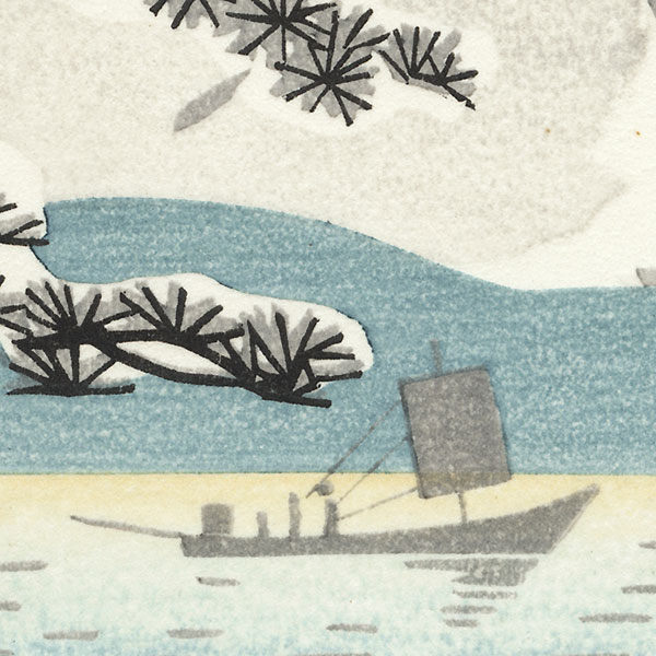 View of Mt. Fuji from a Lake by Shin-hanga & Modern artist (not read)