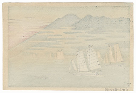 Ships and Mountains by Shin-hanga & Modern artist (not read)