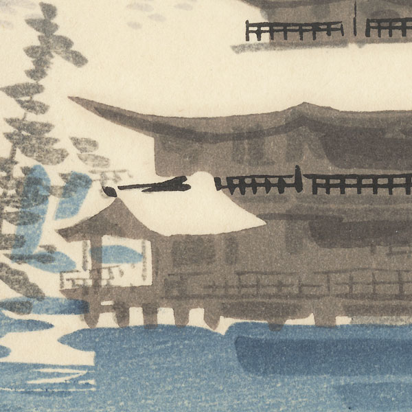 The Golden Pavilion by Tokuriki (1902 - 1999)
