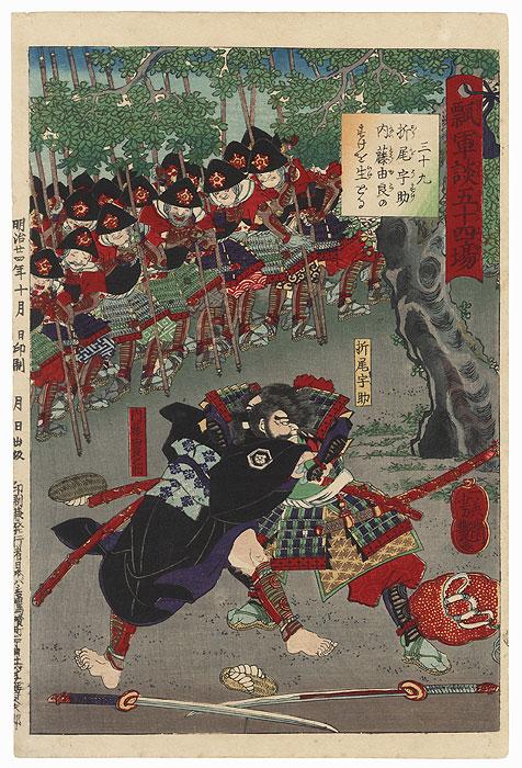 Samurai Wrestling by Yoshitsuya (1822 - 1866)