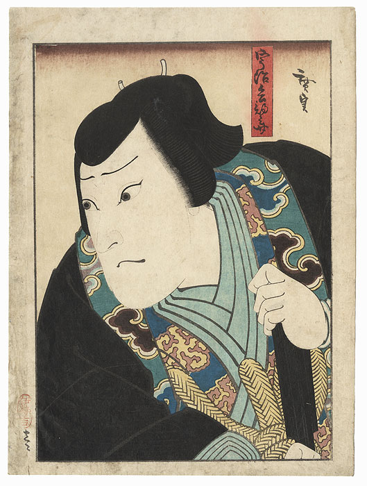 Worried Man by Hirosada (active circa 1847 - 1863)