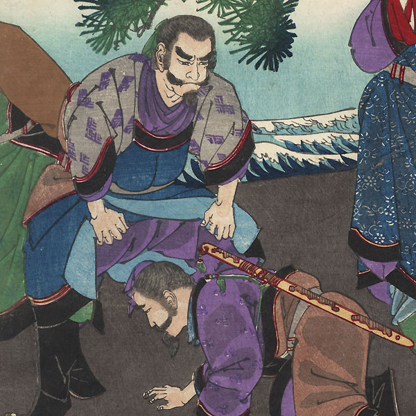The Humiliation of Kanshin, 1885 by Meiji era artist (unsigned)