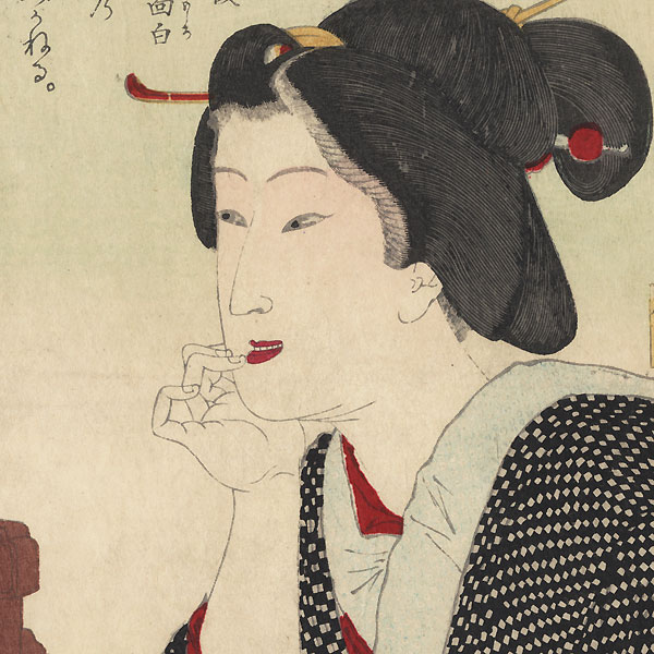 I Want to See My Face, 1878 by Yoshitoshi (1839 - 1892)