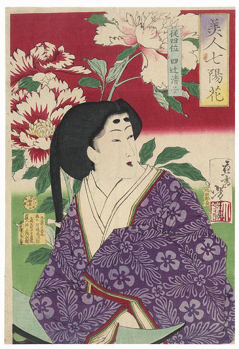 Peony: Yotsutsuji Kiyoko by Yoshitoshi (1839 - 1892)