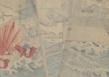 Sino-Japanese War Naval Battle, 1894 by Chikanobu (1838 - 1912)
