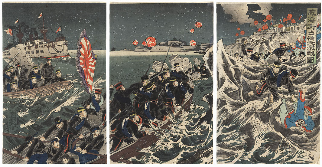 Illustration of the Fierce Battle for the Occupation of Weihaiwei, 1895 by Kokunimasa (1874 - 1944)
