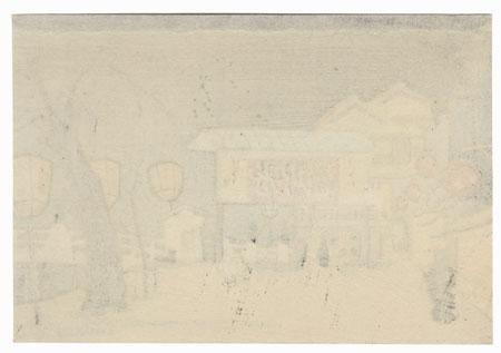 City at Night by Tokuriki (1902 - 1999)