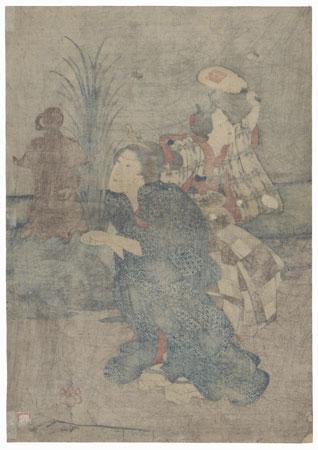 Catching Fireflies in the Evening Cool, 1847 - 1852 by Kuniyoshi (1797 - 1861)