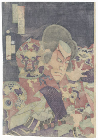Warrior in a Dragon Kimono by Kunichika (1835 - 1900)