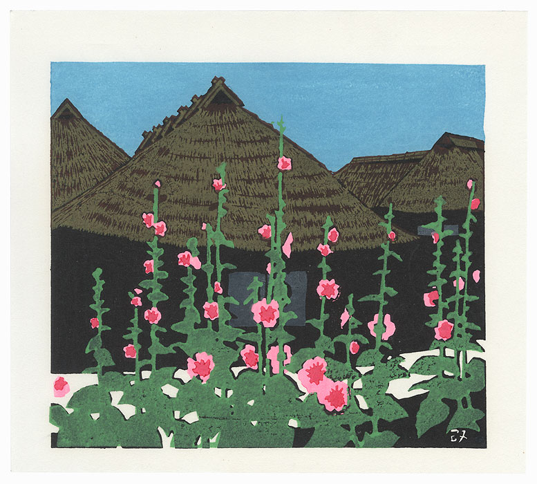 Hollyhocks and Thatched Roofs by Mitsuhiro Unno (1939 - 1979)