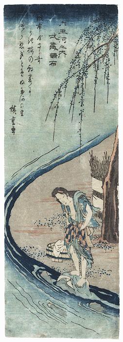 The Chofu Jewel River in Musashi Province, circa 1835 by Hiroshige (1797 - 1858)