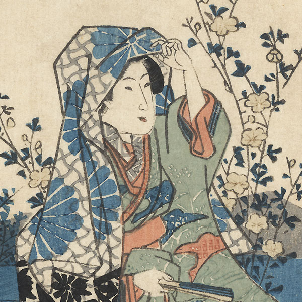 The Ide Jewel River in Yamashiro Province, circa 1844 - 1846 by Hiroshige (1797 - 1858)