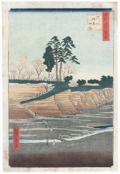 Gotenyama, Shinagawa, 1856 by Hiroshige (1797 - 1858)
