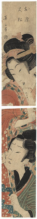 Young Couple Kakemono by Eizan (1787 - 1867)