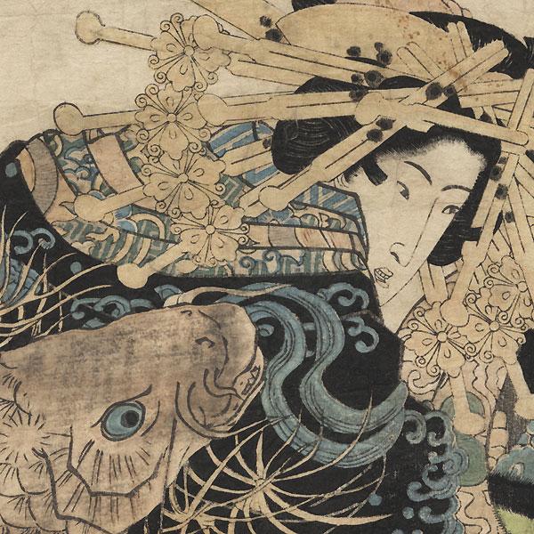 Courtesan in a Leaping Carp Kimono by Toyokuni III/Kunisada (1786 - 1864)