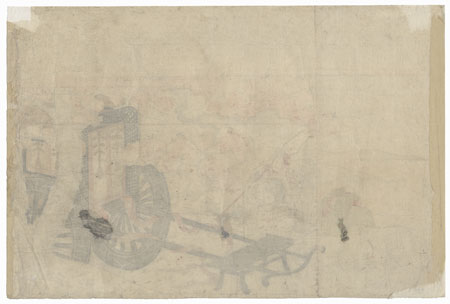 Court Carriage and Servants under Cherry Blossoms by Shunsen (1762 - circa 1830)