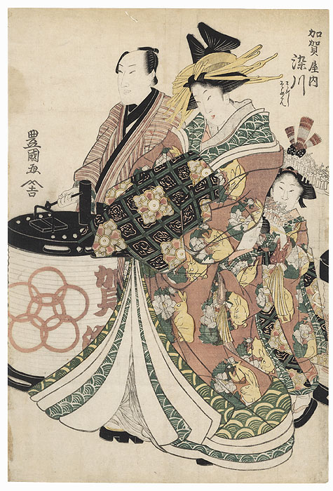 Somekawa of the Kagaya, Kamuro Someji and Someba by Toyokuni I (1769 - 1825)