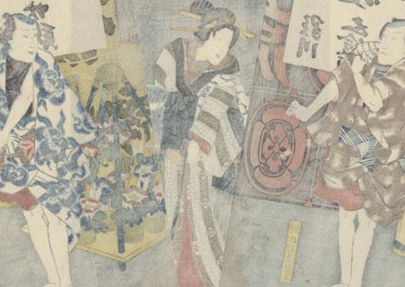 Beauty and Plant Vendor, 1851 by Toyokuni III/Kunisada (1786 - 1864)