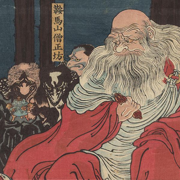 Ushiwakamaru Learning Martial Arts at Mt. Kurama, 1859 by Kunitsuna (1805 - 1868)