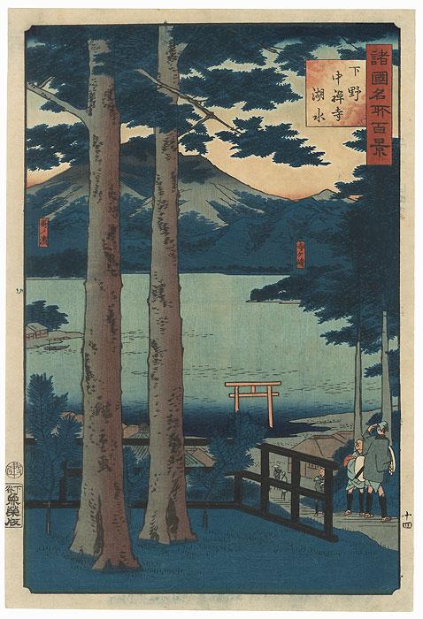 The Lake at Chuzen-ji in Shimotsuke Priovince, 1860 by Hiroshige II (1826 - 1869)