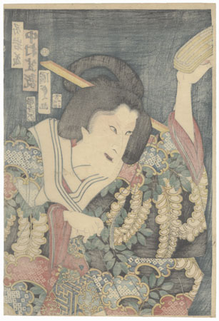 Nakamura Shikan as Iwafuji, 1862 by Kunisada II (1823 - 1880)