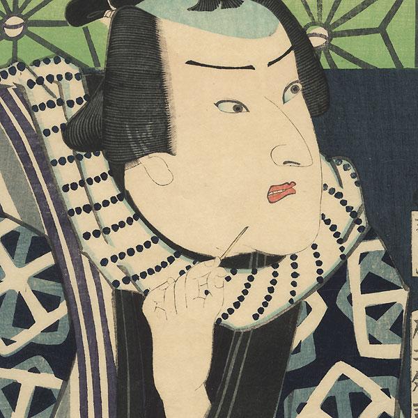 Alarmed Man, 1867 by Kunichika (1835 - 1900)