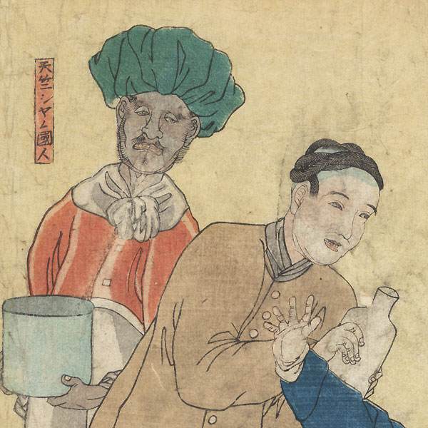 Foreigners' Drinking Party in Yokohama, 1861 by Sadahide (1807 - 1873)