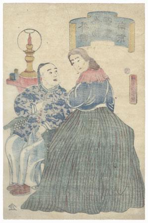 Dutch Woman and Chinese Man, 1860 by Yoshitora (active circa 1840 - 1880)