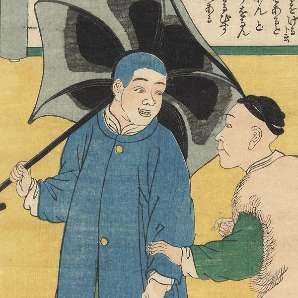 Japanese Translations of Barbaric Languages: Chinese, 1863 by Yoshitora (active circa 1840 - 1880)