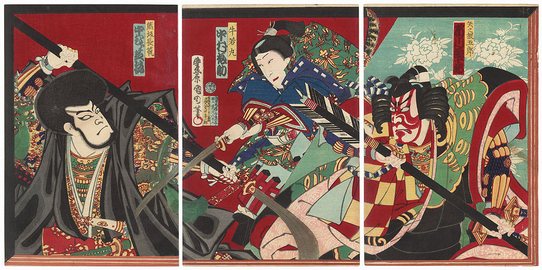 Ushiwakamaru Fighting Kumasaka Chohan and Soga Goro Tokimune in Ya-no-ne by Kunichika (1835 - 1900)