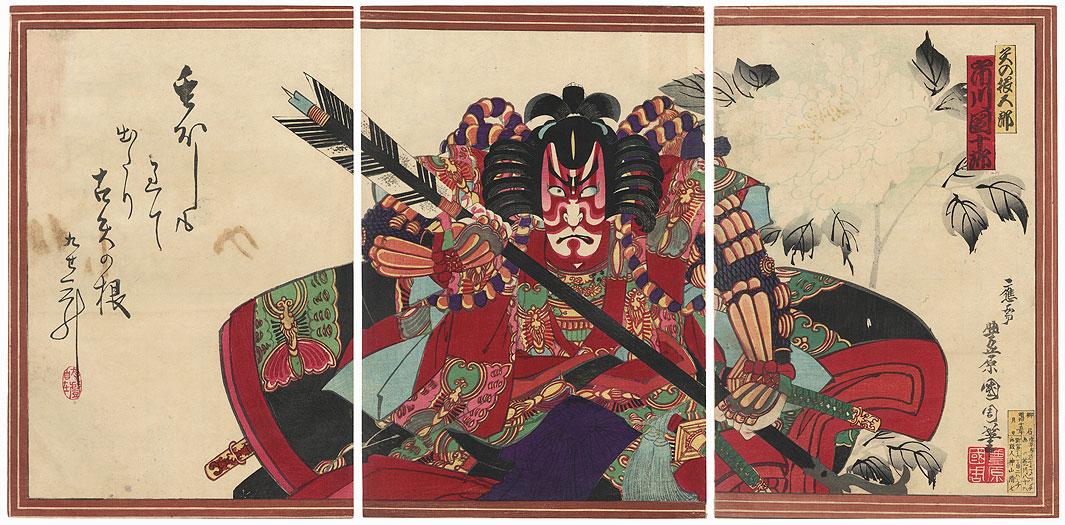 Ichikawa Danjuro as Soga Goro Tokimune, 1882 by Kunichika (1835 - 1900)