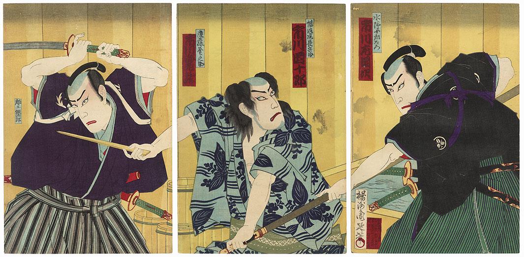 The Last Days of Banzuiin Chobei by Chikanobu (1838 - 1912)